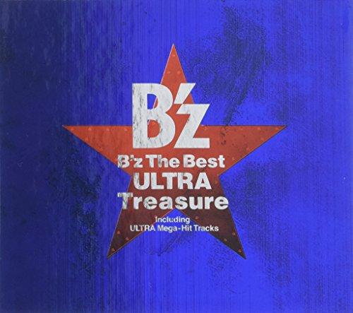 Best Ultra Treasure