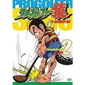 プロゴルファー猿Complete BOX-Vol.2 [DVD]