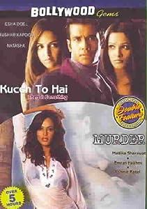 Amazon.com: Kucch to Hai: Ashay Chitre, Esha Deol, Anita