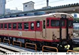 TOMIX Nゲージ 92442 キハ58系急行ディーゼルカー (アルプス・八ヶ岳) 基本セット