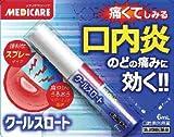 【第3類医薬品】メディケア クールスロート 6mL