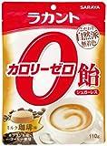 ラカント カロリーゼロ飴 シュガーレス ミルク珈琲味 110g