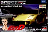 ARXX Drift Package Light Initial D RX-7 FD3S Takahashi Keisuke Ver.