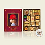 Japan Biscuit Gift Tin /Japanese Cookies Gift Box (Tivolina Bonus Pack)