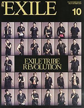 月刊 EXILE (エグザイル) 2014年 10月号 [雑誌]