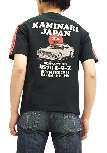 (カミナリ) Kaminari Tシャツ KMT-85 スカイライン JAPAN R仕様 エフ商会 メンズ 半袖tee ブラック (2XL)