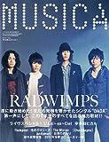 MUSICA (ムジカ) 2011年 02月号 [雑誌]