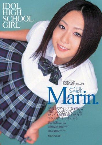 アイドル女子校生 Marin.