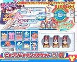 ヤッターマン YM-S01 ビックリドッキリメカコレクション(仮)
