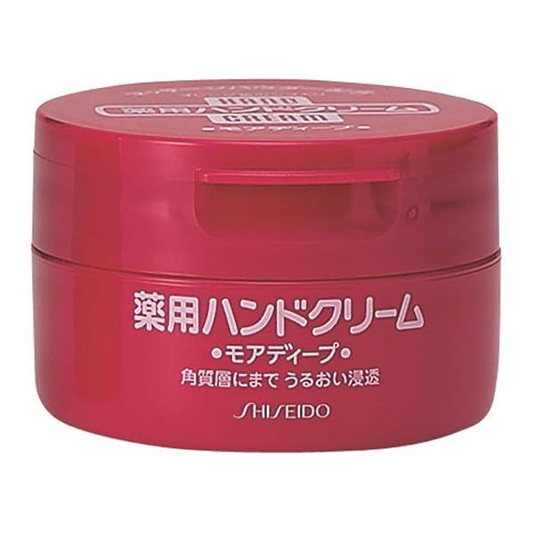 Shiseido 资生堂药用美润尿素护手霜 100g