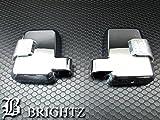 BRIGHTZ プラド 70 LEDメッキドアミラーカバー 交換タイプ 【 MIR-991-KOU 】 LJ71G PZJ70 PZJ70V PZJ77HV PZJ77V LJ PZJ J70 J71 J77 70 71 77 ランドクルーザープラド ランドクルーザー ランクル19115