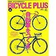 BICYCLE PLUS vol.9 (エイムック)