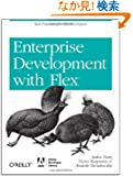 Enterprise Development With Flex (Adobe Developer Library)