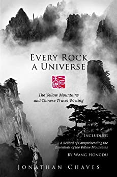 book cover: Every Rock a Universe