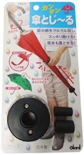 ベスト 傘とじーる ブラック N-433