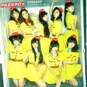 STEP&GO/キャンディー・ルーム(初回限定盤A)(ファーストクラス盤)(DVD付)