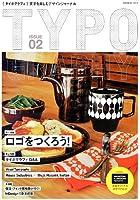 TYPOGRAPHY(タイポグラフィ)02 ロゴをつくろう!