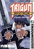 トライガン・マキシマム(2) (ヤングキングコミックス)