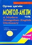 A Modern Mongolian-English Dictionary