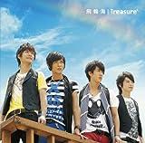 Treasure(初回限定盤B)(写真集付)