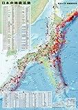 日本の震源分布地図