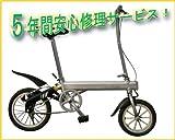 最軽量9KG 折りたたみ電動自転車(電気自転車・アシスト自転車・フル電動自転車・A-BIKE)