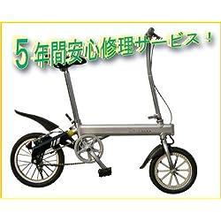 最軽量9KG 電動自転車