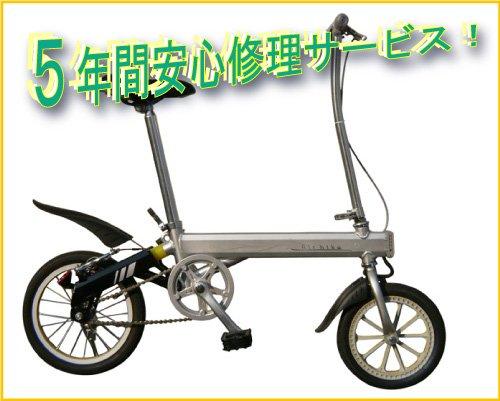 電動自転車 ハイブリッド フル電動自転車 gtr : ... 自転車・フル電動自転車・A