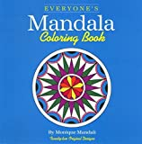 img - for Everyone's Mandala Coloring Book (Volume 1) by Mandali, Monique (2001) Paperback book / textbook / text book