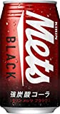 キリン メッツ ブラック 缶 (350ml×24本)