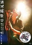 """清木場俊介 LIVE TOUR 2007 """"まだまだ! オッサン少年の旅"""" OSSAN BOY'S TOUR BACK AGAIN [DVD]"""