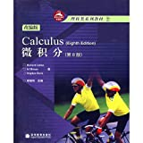 img - for science class series of textbooks: Calculus (8th Edition) (adapted version) book / textbook / text book