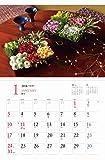 カレンダー2016 バラとハーフ゛のある暮らし ベニシア・スタンリー・スミス (ヤマケイカレンダー2016)