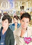 進め! キラメキ女子DVD BOX1