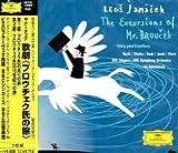 ヤナーチェク:歌劇「ブロウチェク氏の旅」