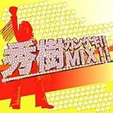 秀樹カンゲキ!!MIX!!西城秀樹ノンストップヒッツ!!