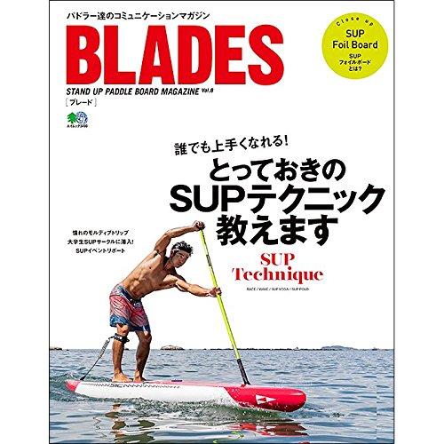 BLADES (ブレード)  8