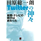 Twitter  ()