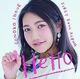 """Hello(""""高校卒業記念""""今だけ! プライス盤)"""