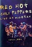 Live at Budokan [DVD]