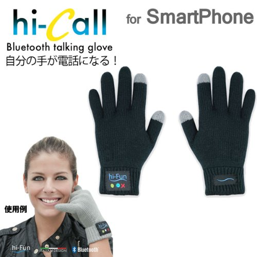 hi-call ブルートゥース トーキンググローブ (レディース/ブラック) 【イタリア発の魔法の手袋!気分はエスパー!電話のジェスチャーで本当に通話できる手袋】