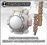 ガシャポンゴーストアイコン15 ブランク 仮面ライダーゴースト