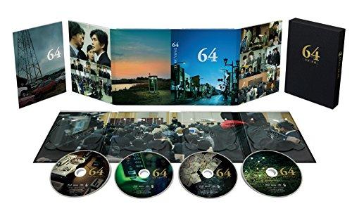 64-ロクヨン-前編/後編 豪華版Blu-rayセット[Blu-ray/ブルーレイ]