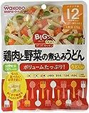 和光堂 グーグーキッチンBIG 鶏肉と野菜の煮込みうどん 120g×6個