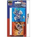 【3DS対応】ポケットモンスター TPUカバー for ニンテンドー3DS ゲンシグラードン・ゲンシカイオーガ