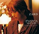 グロリアス マインド-ZARD