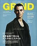 GRIND(グラインド) 2015年 8・9 月合併号 [雑誌] (世界基準で考える大人のMIXスタイル)