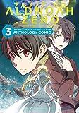 ALDNOAH.ZERO アンソロジーコミック 3巻 (まんがタイムKRコミックス)