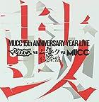 -MUCC 15th Anniversary Year Live-��MUCC vs ��å� vs MUCC���Դ����סָ�ư�� [DVD](�߸ˤ��ꡣ)