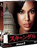 スキャンダル シーズン1 コンパクト BOX[DVD]